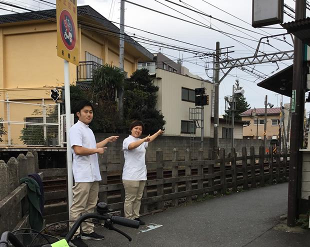 京成西船駅の行き方その3