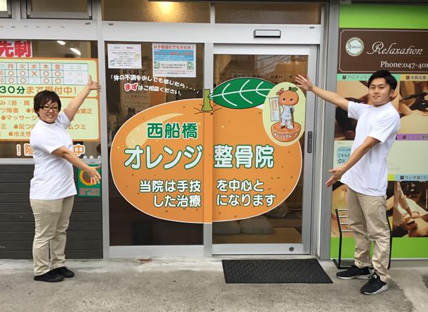 京成西船駅の行き方その5